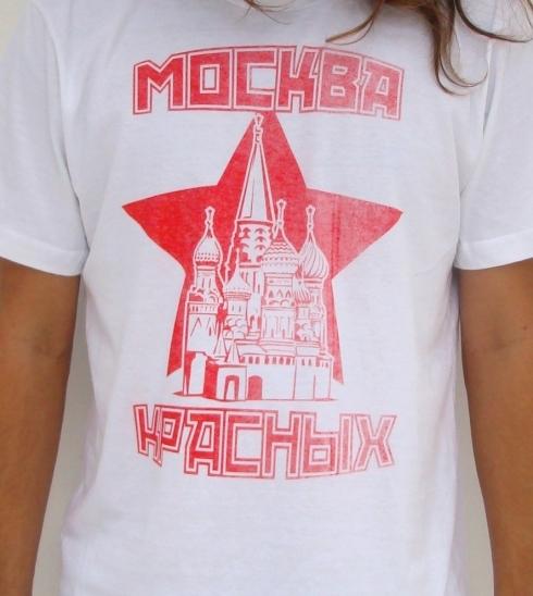 tião camisetas